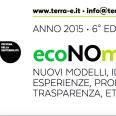 e_terra_2015